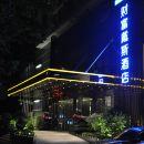 上海虹口財富戴斯酒店(Days Hotel Shanghai Hongkou Fortune)
