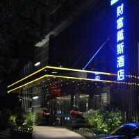 上海虹口財富戴斯酒店酒店預訂