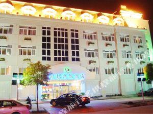儀征凱越商旅酒店