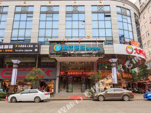 城市便捷酒店(梧州騎樓城店)(原河東步行街店)