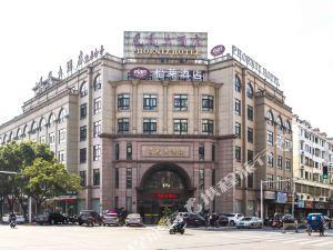 怡萊酒店(興化豐收路店)
