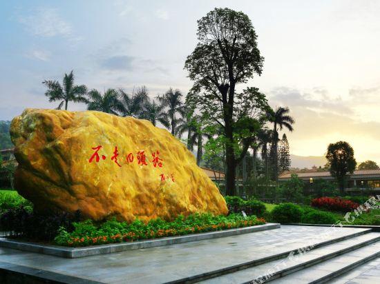 中山温泉賓館(Zhongshan Hot Spring Resort)周邊圖片