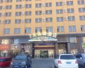 7天連鎖酒店(伊寧新天地店)