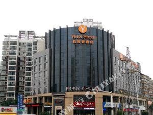 雅斯特酒店(襄陽常春店)(原常春酒店)