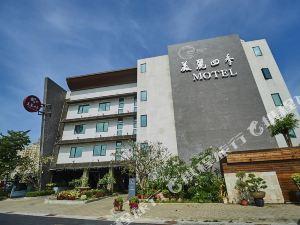 高雄美麗四季精品旅館(Merryseasons Motel)