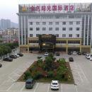 淮北金色陽光國際酒店