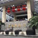 黃山歙縣飯店