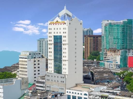吉隆坡中環富都酒店