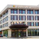 泗陽旺角精品酒店