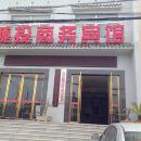 應城孝感湯池城投商務賓館