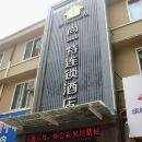 棗陽襄陽尚一特連鎖酒店(李灣店)