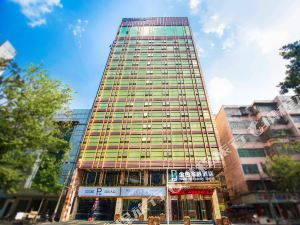 衡陽金色家族酒店