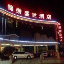 廬山錦繡盛世酒店