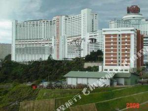云頂高原利雅公寓(Genting Ria Apartment Genting Highlands)