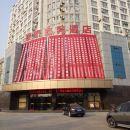 沭陽銀泰商務酒店