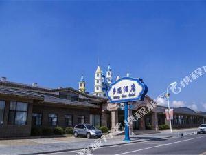 瓦房店香洲旅游度假區鄉戀酒店