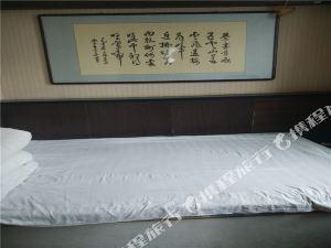 綏化市鑫緣招待所