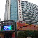 花垣駿華華天大酒店