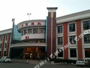 信陽航鷹商務酒店