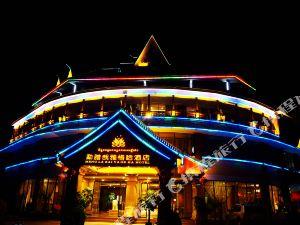 勐臘哉雅格哈酒店
