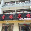 金寨奇緣賓館