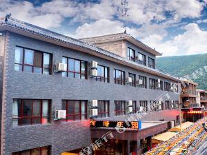 云台山河塘莊園精品酒店