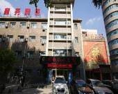 長春桐林商務賓館
