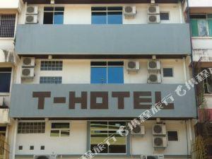 斗湖T酒店(T Hotel Tawau)