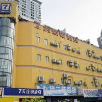 7天酒店(珠海吉大中電大廈店)酒店預訂