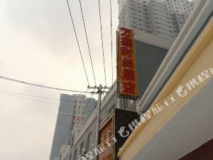 定州萬鑫時尚酒店