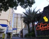 塞提雅布迪酒店