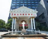 維也納國際酒店(上海虹橋國展中心南翔店)