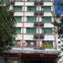 東方樂海東來商務酒店