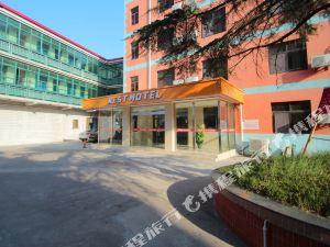 銳思特汽車酒店(上海自貿區高行店)