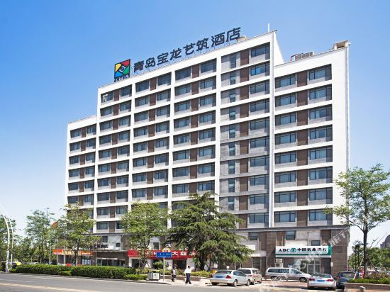 Artels Powerlong Qingdao