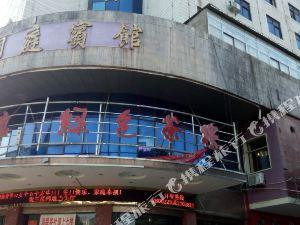 沅江洞庭大酒店