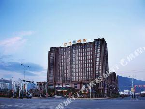 劍川方達酒店