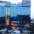 城市便捷酒店(廣州祈福南站大夫山店)(原高鐵南站店)
