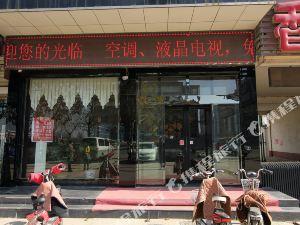 魚台濱湖商務賓館