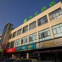 海友酒店(上海財經大學店)酒店預訂