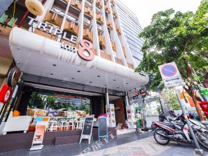 曼谷三寶8號酒店(Triple 8 Inn Bangkok)