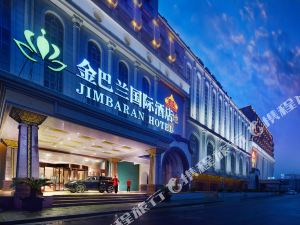 金巴蘭國際酒店(上海虹橋樞紐國家會展中心店)