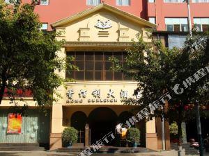 西昌香佰利大酒店