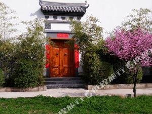 商洛仙娥湖山莊