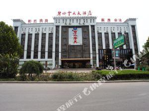 西峽碧水云天商務酒店