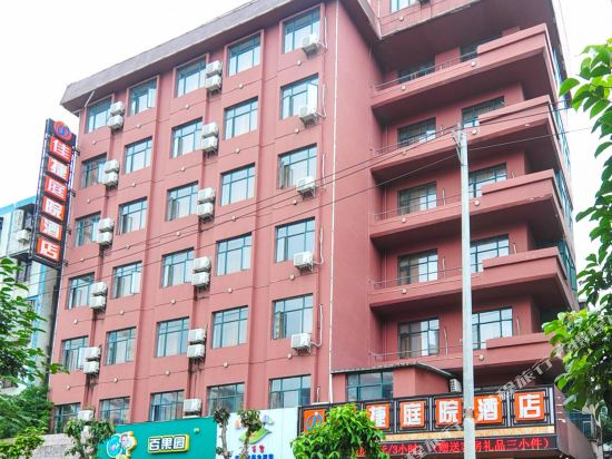 Hotels Near Wanlu Garden  Haikou