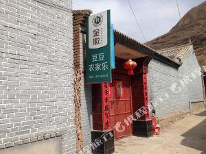 甘南冶力關豆豆農家樂()