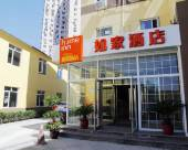 如家酒店(北京水立方體育館店)