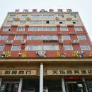 鄢陵天泓商務酒店