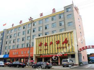 鄧州帝都大酒店